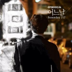 밴드민하 - 어느날 [MIX,MA] Mixed by 김대성